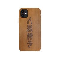 木目調 iPhoneケース