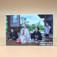 ポストカード 『嫁ぐ日』