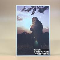 ポストカード 『祈り/立ち姿』
