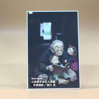 ポストカード 『読書の時間』