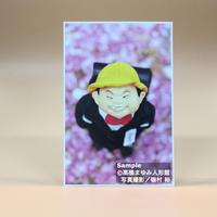 ポストカード 『入学式』