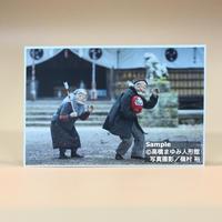 ポストカード 『初詣』