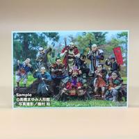 ポストカード 『真田幸村と十勇士』