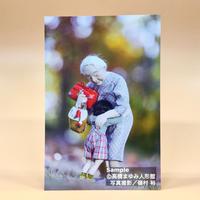 ポストカード 『会いたかった』(縦)/NEW