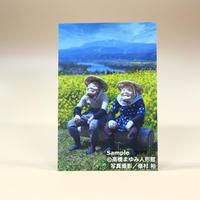 ポストカード 『夕暮れの二人 』NEW