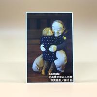 ポストカード 『泣き虫』