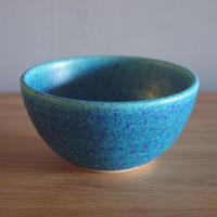 信楽焼 小鉢 トルコブルー