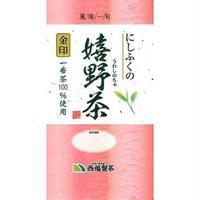 にしふくの嬉野茶 金印 80g(Nishifuku no Ureshinoccha Kinjirushi)
