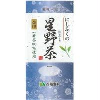 にしふくの星野茶 金印 80g(Nishifuku no Hoshinoccha Kinjirushi)