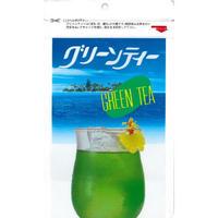 グリーンティー 120g(Greentea)