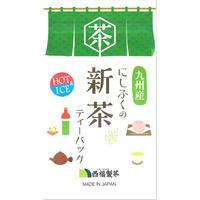にしふくの新茶ティーバッグ 3g×12P(Nishifuku no New tea Teabag)