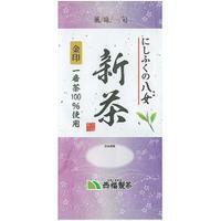 2020年 にしふくの八女新茶 金印 80g(Nishifuku no Yameshincha Kinjirushi)