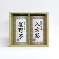 八女茶セット YH-30(八女茶100g・星野茶100g)