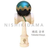 【New】日本の職人が最高の技を施した木のおもちゃけん玉「錦玉〜横段 吉祥(よこだん  きっしょう)緑〜」
