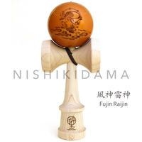 【New】日本の職人が最高の技を施した木製けん玉「錦玉〜風神雷神(ふうじんらいじん)〜」