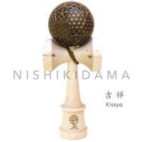 【New】日本の職人が最高の技を施した木製けん玉「錦玉〜吉祥(きっしょう)〜」