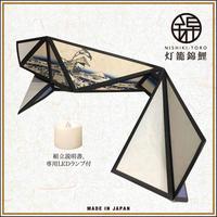 ランプシェードになるペーパークラフトキット 灯籠錦鯉(とうろうにしきこい)--雪見