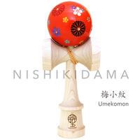 【New】日本の職人が最高の技を施した木製けん玉「錦玉〜梅小紋(うめこもん)朱〜」