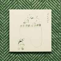 ズビズバー/ズビズバー CD