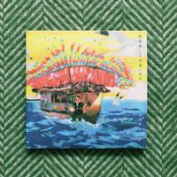 西尾賢ソボブキ 「諸国旅して出逢います」 CD