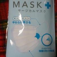 アイリスオーヤマ マスク