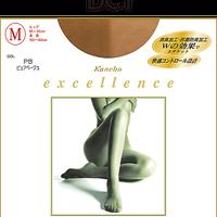 カネボウ ストッキング excellence DCY NB ナチュラルブラウン