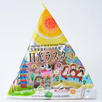 日光ラスク 苺チョコ テトラタイプ(80g)