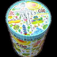 【期間限定ネット販売】日光ラスク デニッシュ シュガー 10袋入