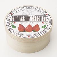 【期間限定ネット販売】とちぎのまるごといちごチョコ