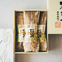 進物用 粕漬 (真空竹皮包装)うり 3本・600g【B-3】