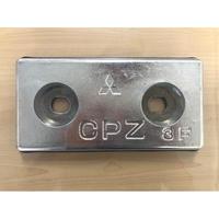 亜鉛板 CPZ 3F