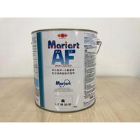 マリアートAF 黒 4kg