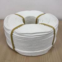 エステルスパン金剛打 ロープ巻  白  4mm  300m