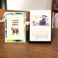 ニヤットカレンダー2021(ポストカードタイプ)