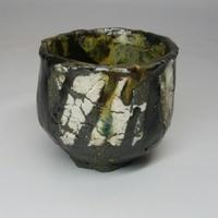盆山ぐい呑 Japanese sake cup (w7.5 h6.5cm)