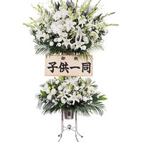 〈C-12〉 洋花二段生花 ホワイト