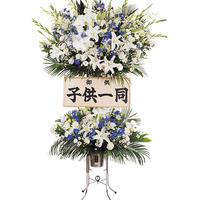〈C-15〉 洋花二段生花 ブルー