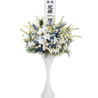 〈D-20〉 洋花一段生花 ブルー