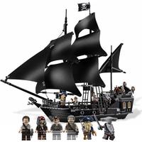 レゴ互換 パイレーツオブカリビアン ブラックパール号