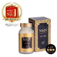 NMN DDS 9000