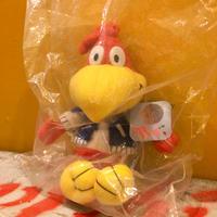 General  Mills Sonny The Cuckoo Bird Bean Bag Doll