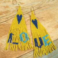 Bead Pierce Yellow