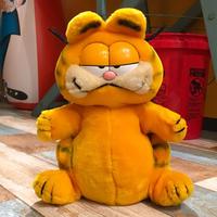 DAKIN Garfield Puppet
