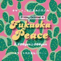 【SCR先行チケットご予約済みの方のみ】『Muvidat FALL TOUR 2019@福岡PEACE』お支払い