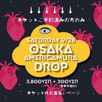 【SCR先行チケットご予約済みの方のみ】『Muvidat FALL TOUR 2019@大阪アメリカ村DROP』お支払い