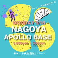 【SCR先行チケットご予約済みの方のみ】『Muvidat FALL TOUR 2019@名古屋APPOLO BASE』お支払い