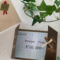 ギフトカード🔹本格グラスアート体験🔹1万円コース