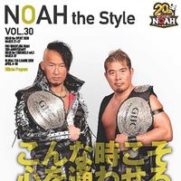 オフィシャルプログラム『NOAH the Style』Vol.30 (選手サイン入り)