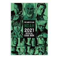 2021年OFFICIAL GUIDE BOOK vol.1