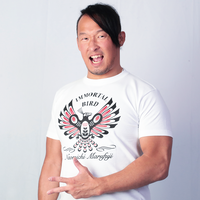 丸藤正道Tシャツ